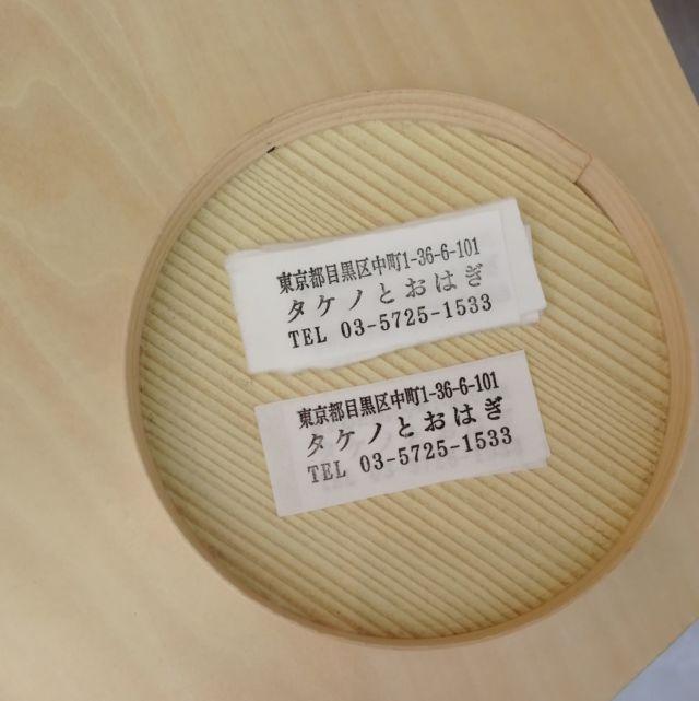イマドキの和菓子って!人気のおはぎ『タケノとおはぎ』_1_3-2