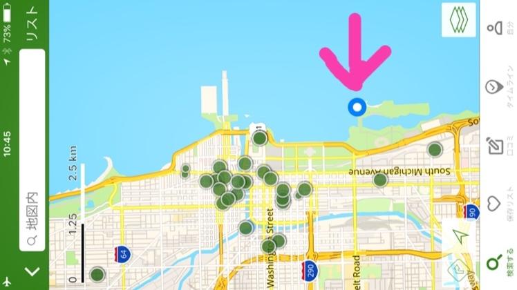 またまた、シカゴにお仕事でした。_1_3