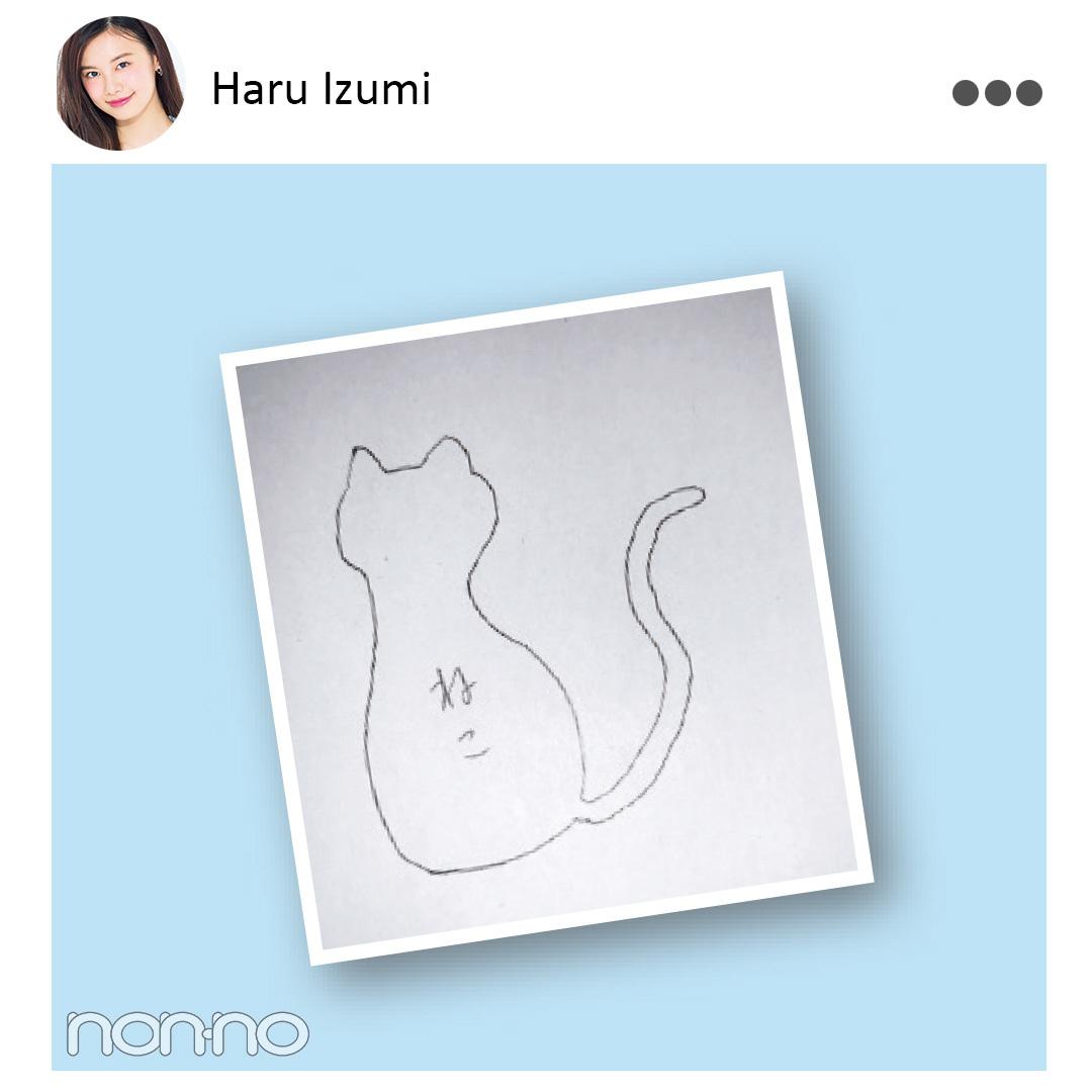 新木優子の「いつか買いたいもの」【MODELS' VOICE①】_1_1-8