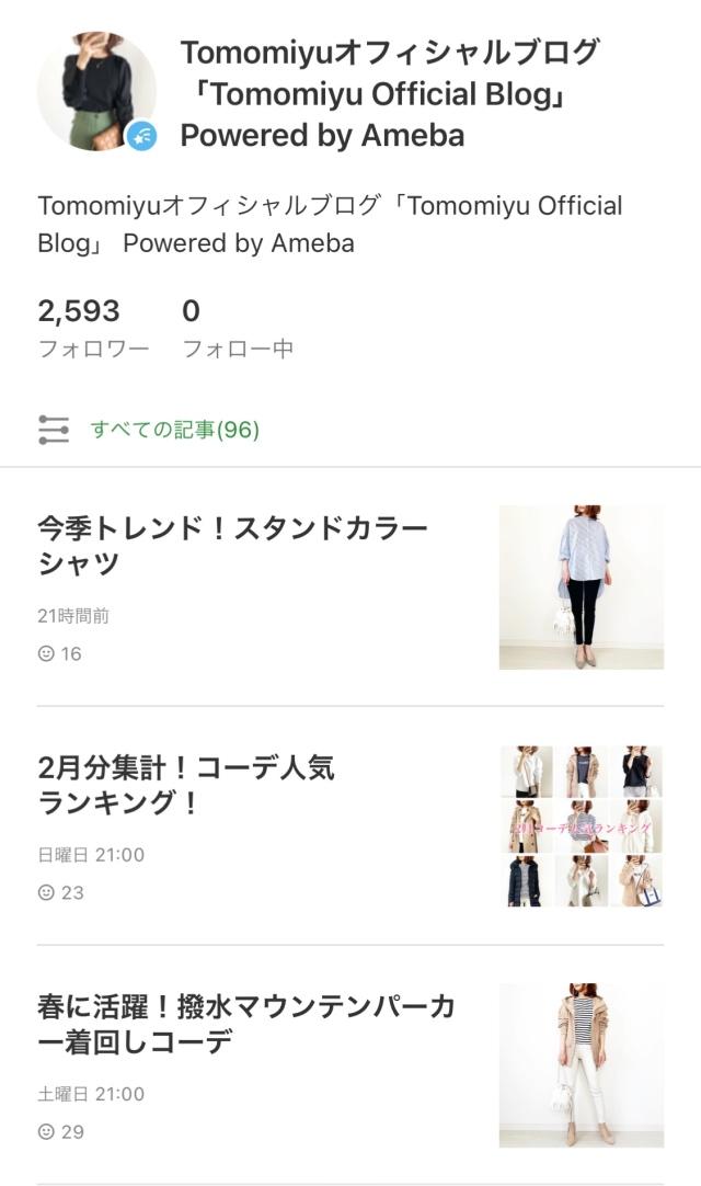 『GU新作』華奢見えバンドカラーシャツ【tomomiyuコーデ】_1_11