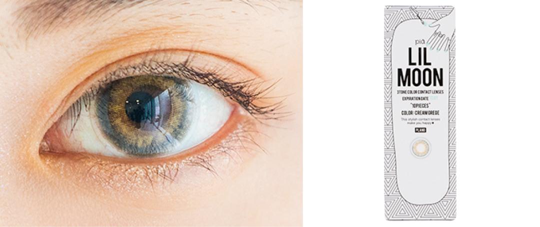 美容系ユーチューバーが推す「色素薄く見える」カラコンをもっと見る_1_2