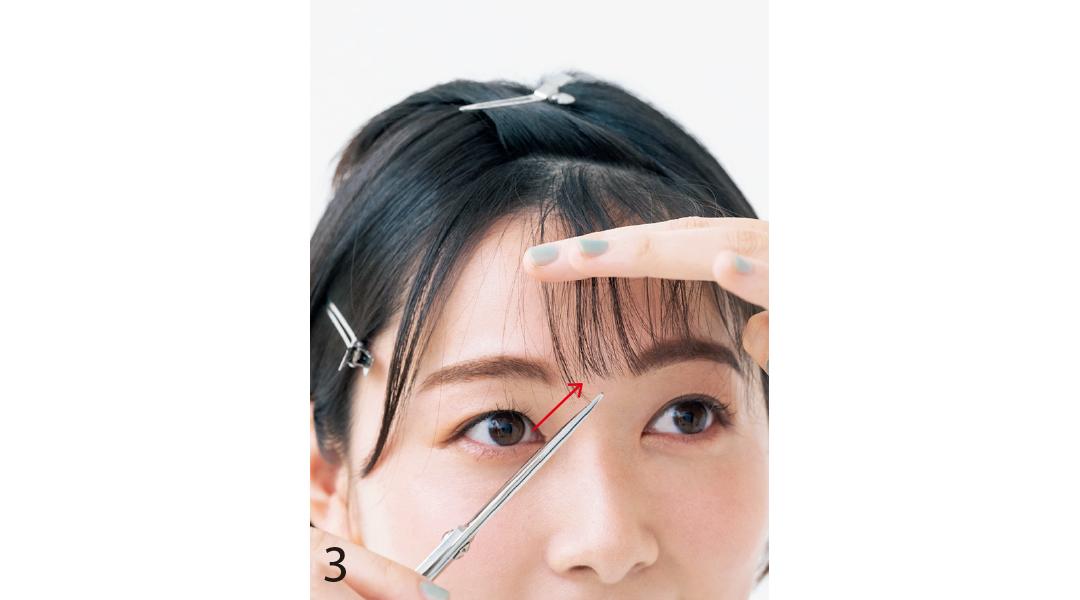 小顔を叶える基本の前髪セルフカット3