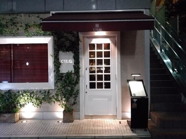アラフォーレストラン事情_1_8