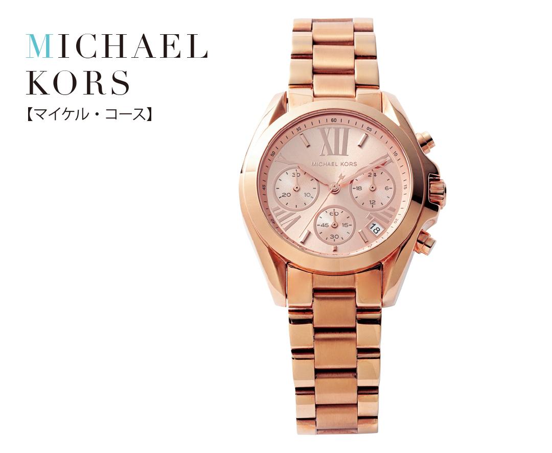 新生活にマスト★人気ブランドのおしゃれ腕時計9選!_1_3-1