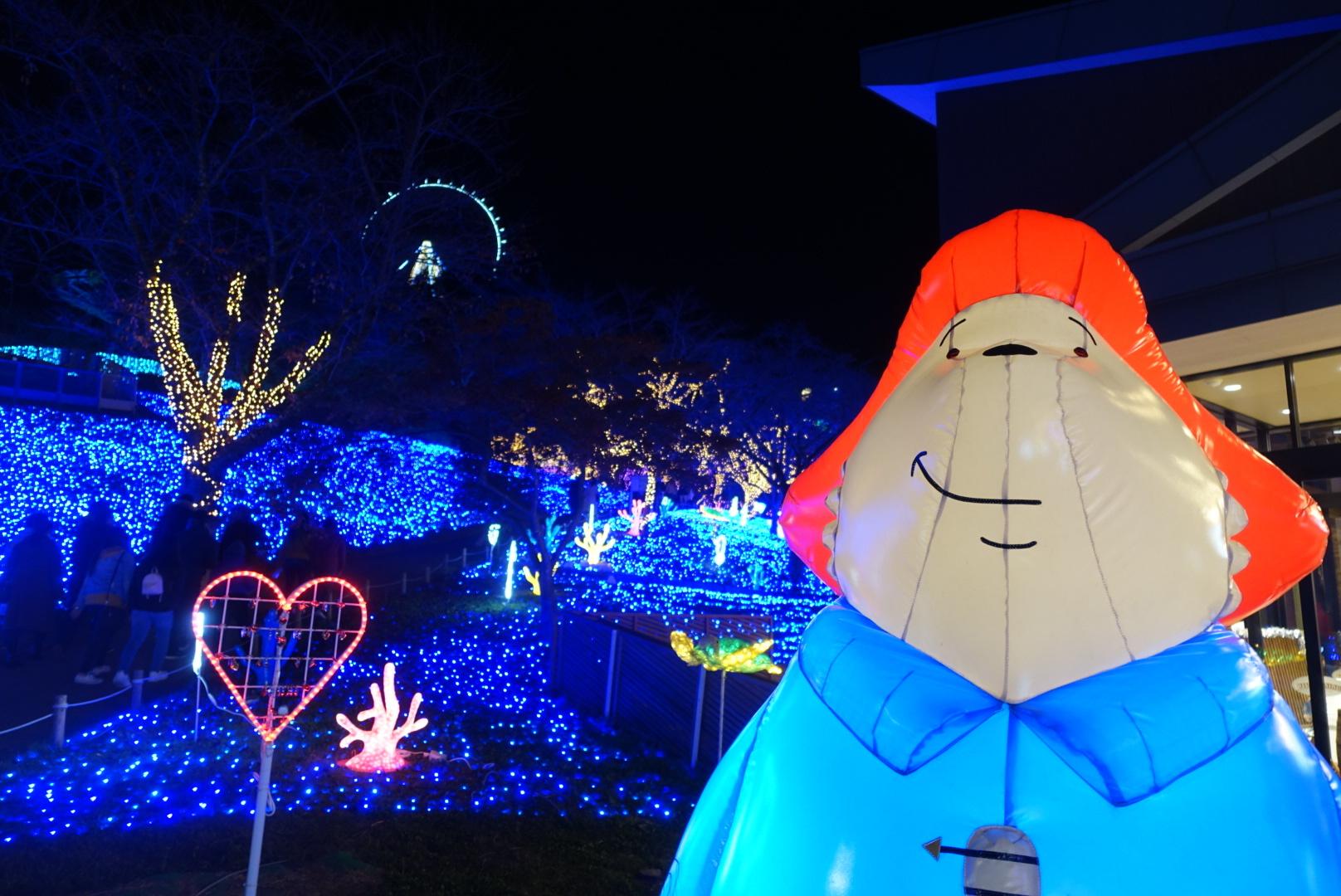 Vol.64♡ 関東最大級!600万級の光の祭典【さがみ湖イルミリオン】_1_8