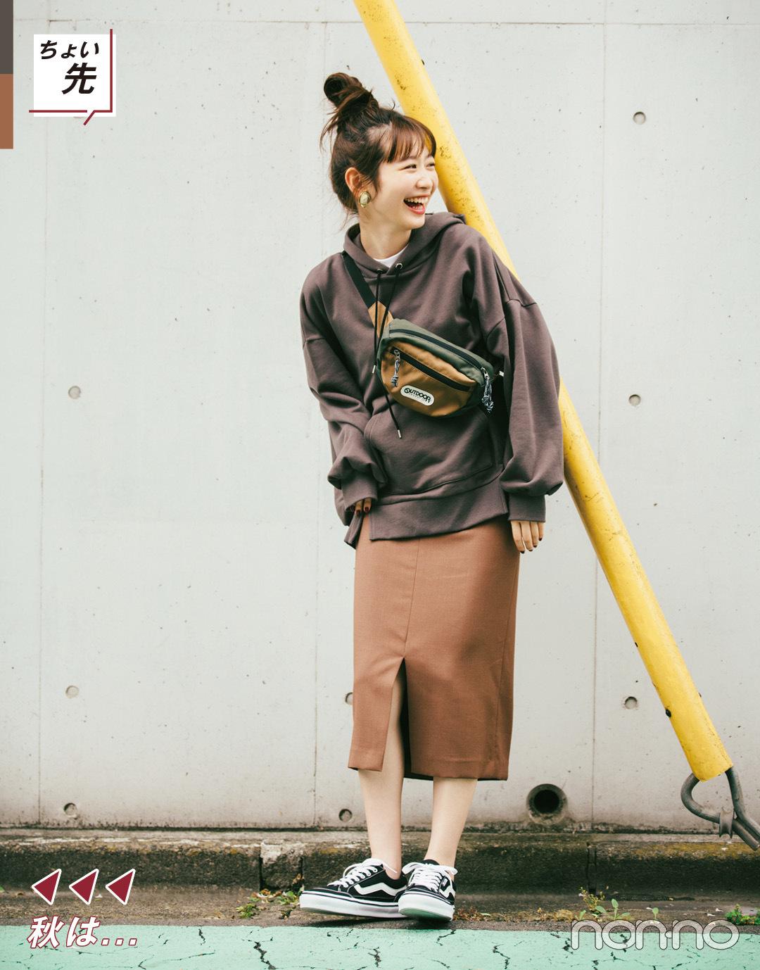 2019秋トレンド★ こっくりブラウンのIラインスカートがこの秋超使える!_1_3-2