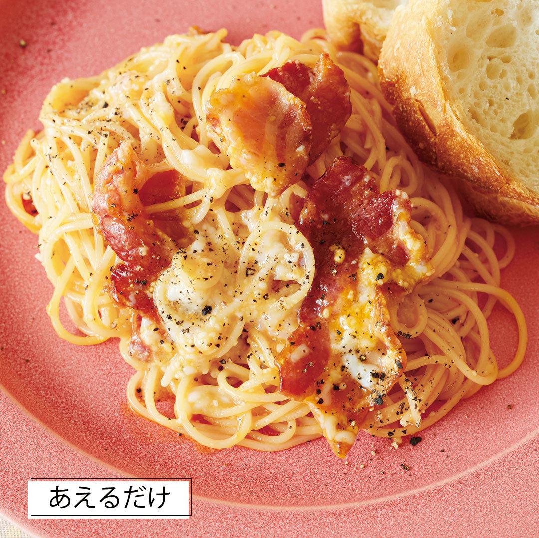 焼きベーコンと粉チーズの即席カルボナーラ|レシピ