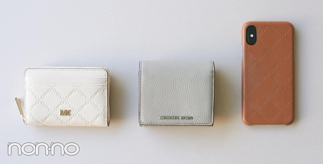 バッグの中身を新しく。マイケル マイケル・コースのミニ財布が上品知的!【20歳からの名品】_1_2