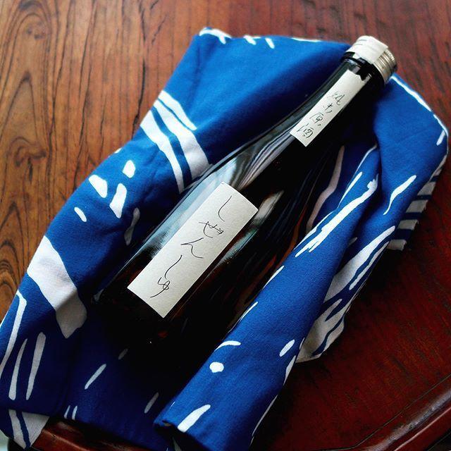ひらがなと硬筆と日本酒。_1_1-2