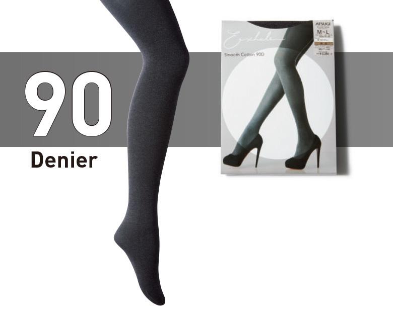 ファッション アツギの90デニールダークグレータイツ