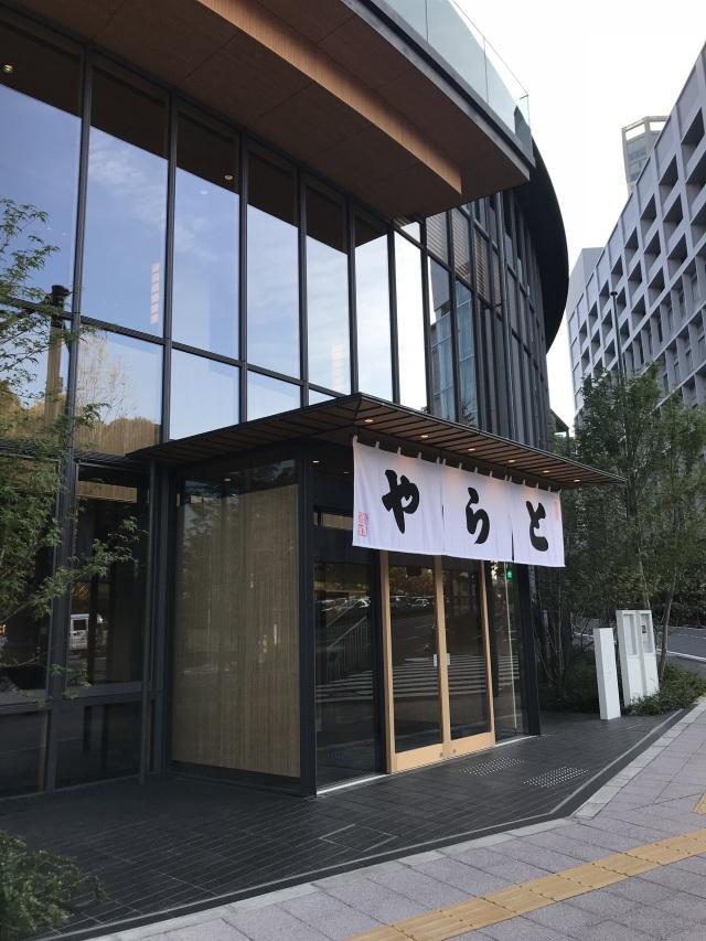 和菓子がもっと好きになる♡「とらや 赤坂店」へ行ってきました!_1_1-1