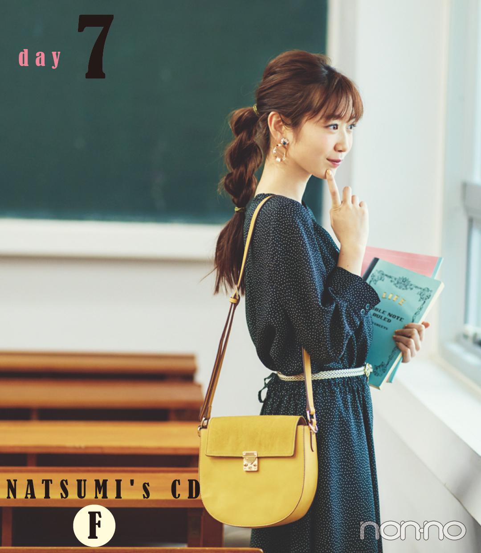 恋が始まる大学生コーデ★ この夏告白されちゃう8着で着回し!【vol.2】_1_2-2