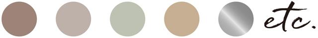 グレージュ系のニュアンスカラー、シルバーなどのつなぎ色
