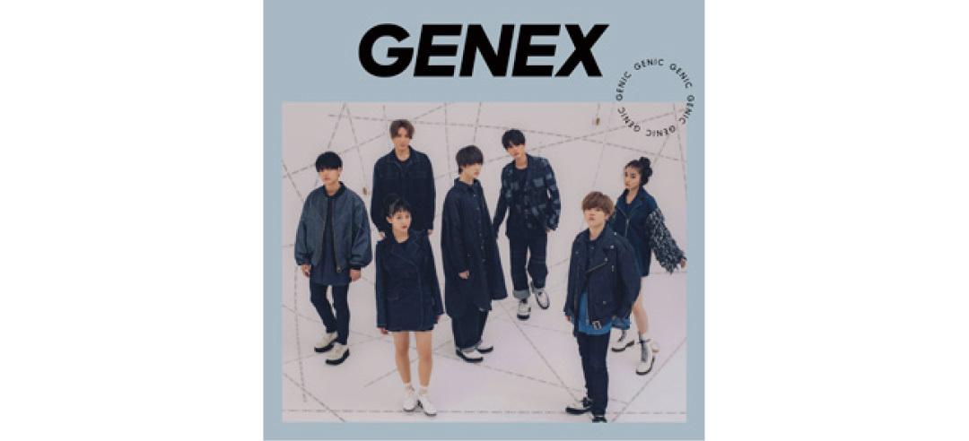 GENIC『GENEX』