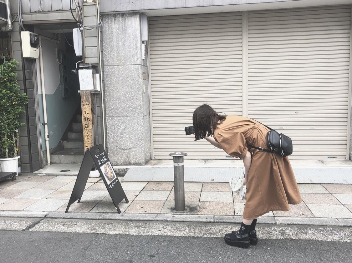 【横浜・関内】カレー日記17_1_4
