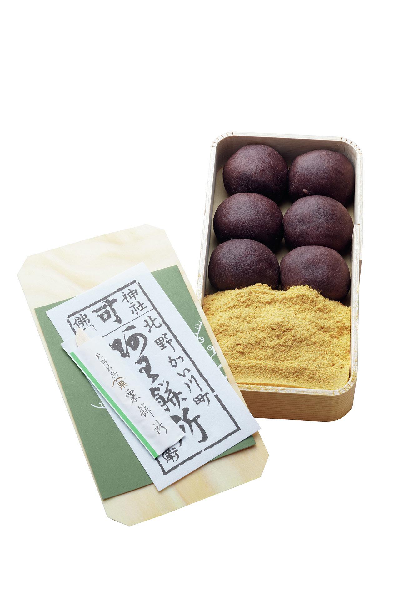 大人の京都旅のごほうびは、絶品甘味で! 五選_5_1