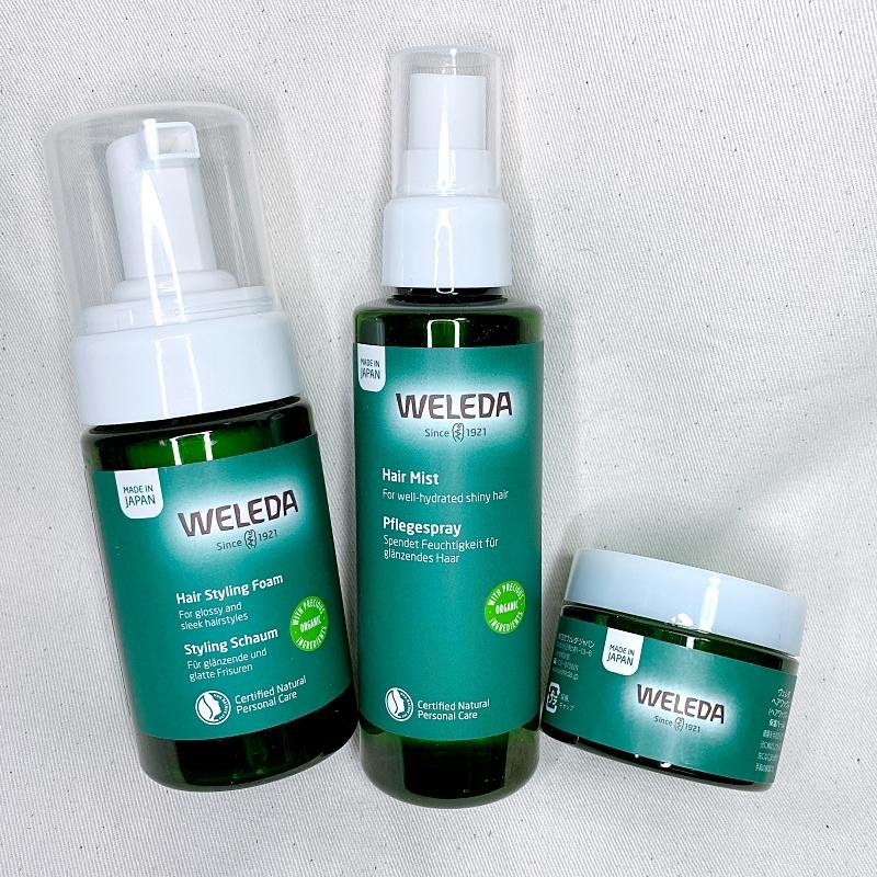 ヴェレダのスタイリングラインは3種類