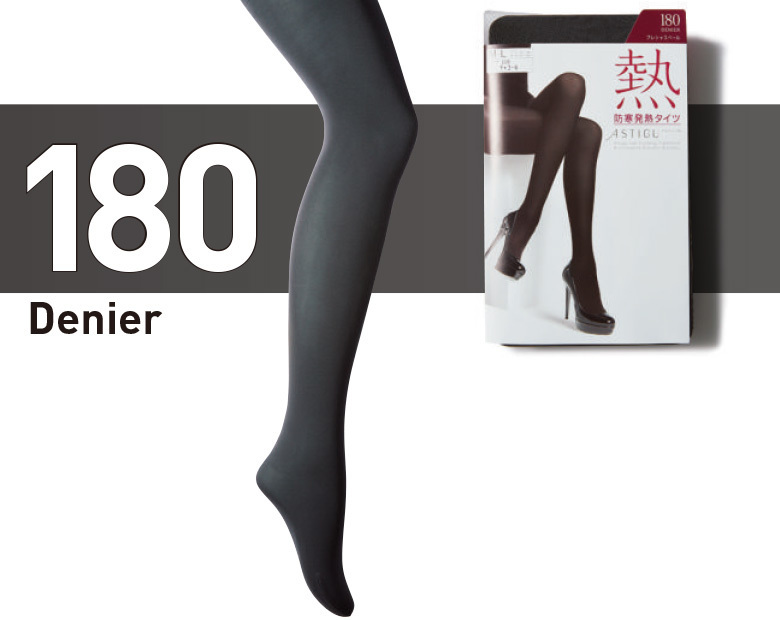ファッション アツギの180デニールダークグレータイツ