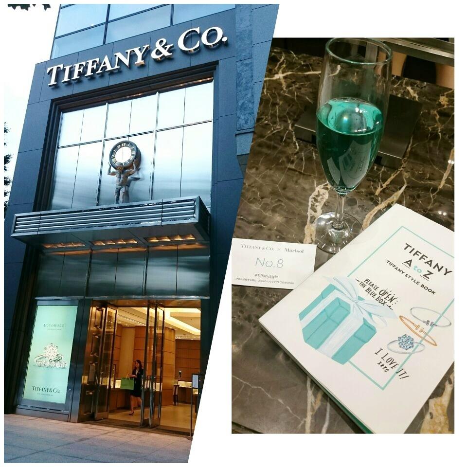Tiffanyブルーと眩いばかりのハイジュリーに囲まれて Tiffany×Marisolイベント♡_1_4