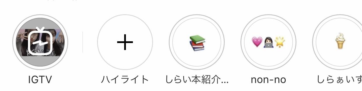 スタバリメイク術☺︎✴︎_1_4-1