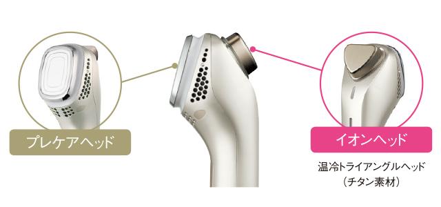 パナソニックビューティのイオンエフェクターのヘッドは2種類