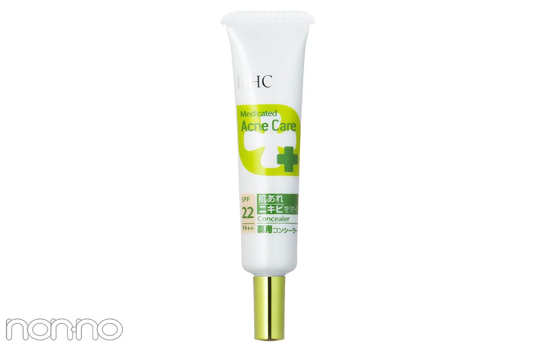 薬用アクネケア コンシーラー<医薬部外品> SPF22・PA++ 全2色 各10g ¥1429/DHC
