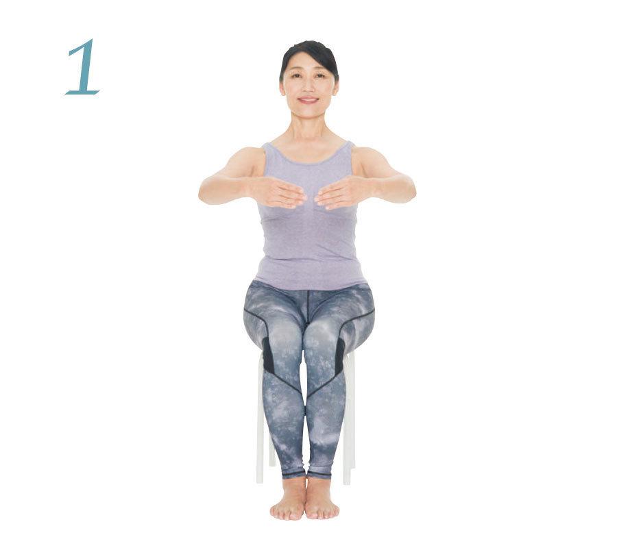 体幹と肩甲帯を別々に動かせるようにする1:上下左右に腕を動かすエクササイズ1
