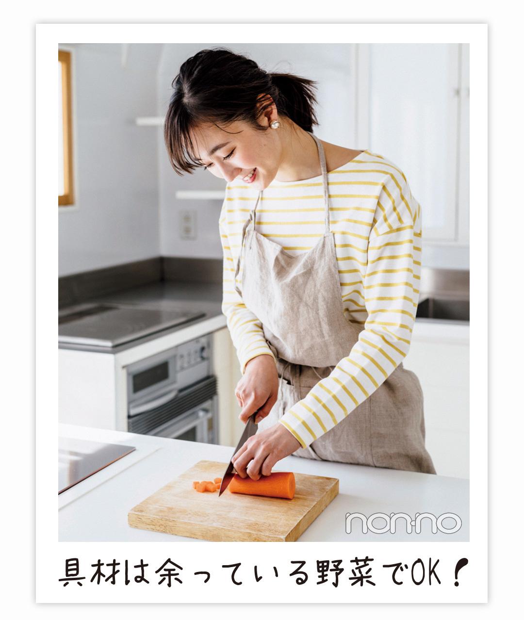 鈴木友菜|痩せるスープレシピ