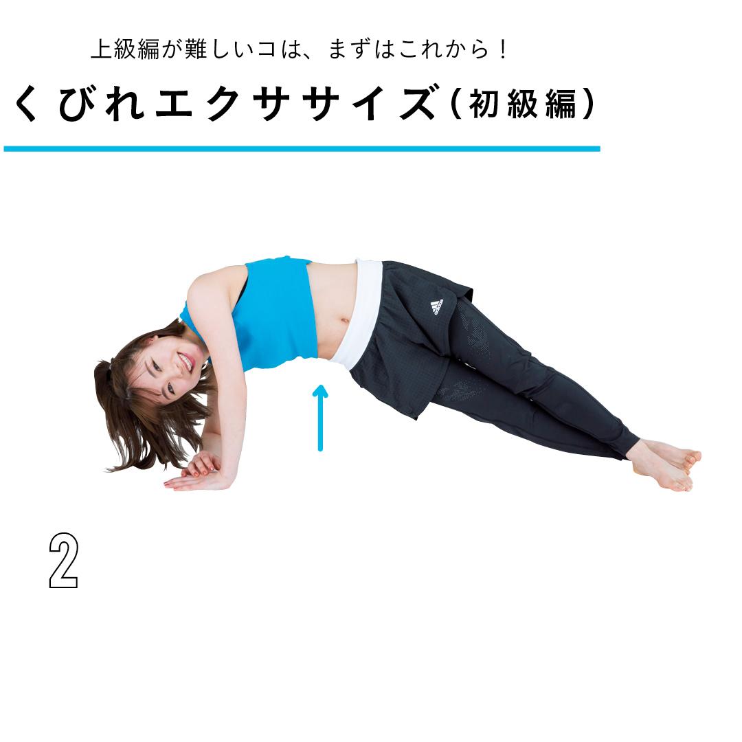 【腹筋でダイエット】モーニング娘。'19の石田亜佑美さんの筋トレを初公開!_1_3-8