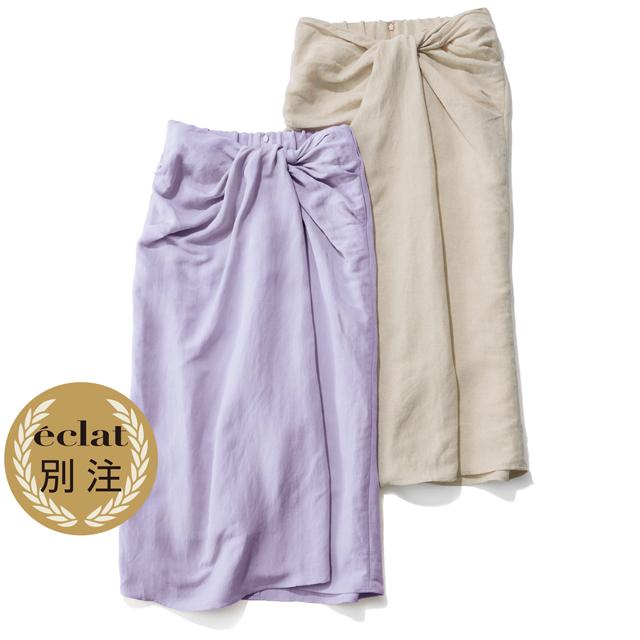 ガリャルダガランテ×エクラ ツイストタイトスカート(左から)ラベンダー、ベージュ