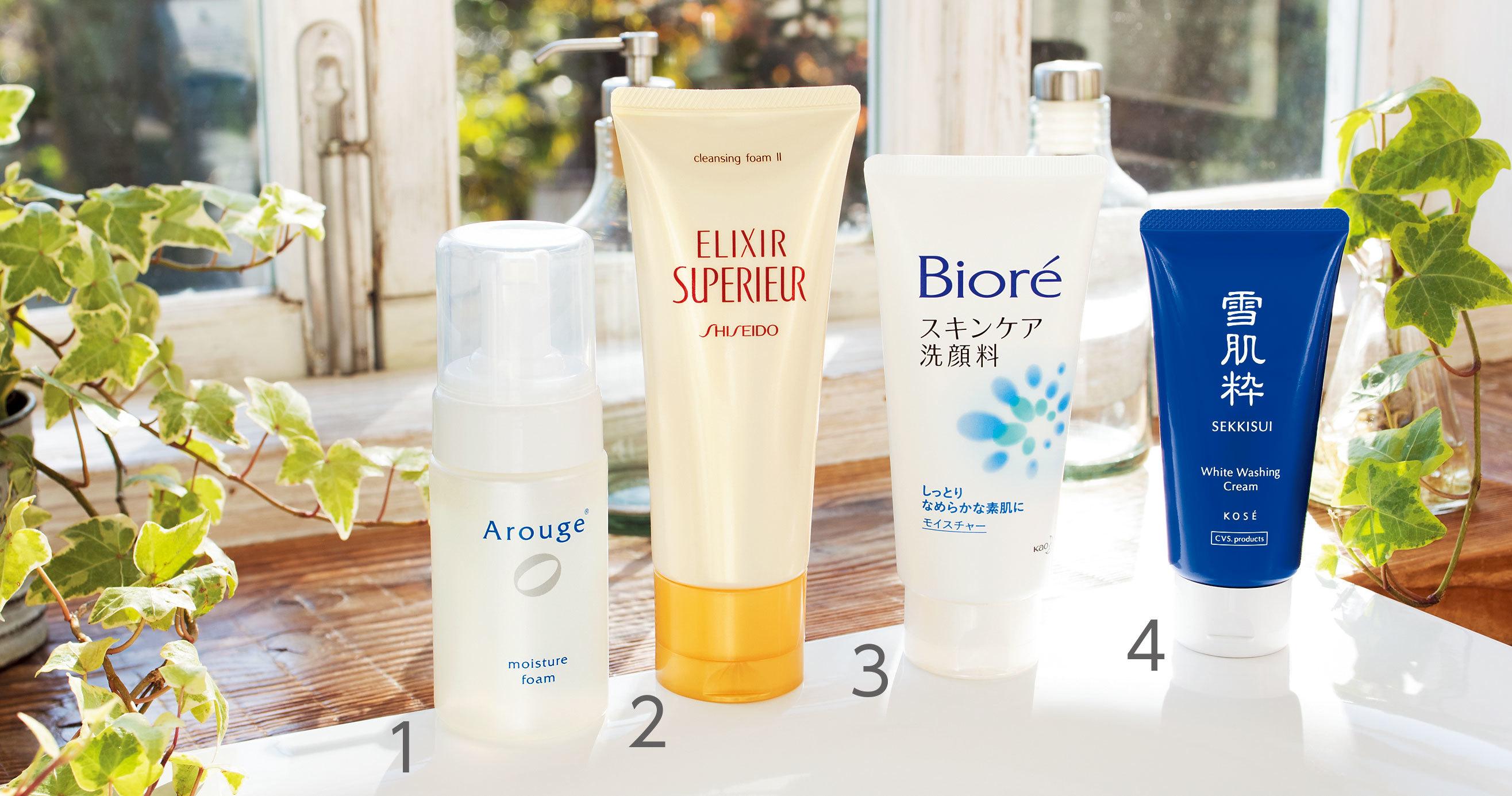 敏感肌さん&乾燥肌さんの洗顔ポイントはコレ!_1_4