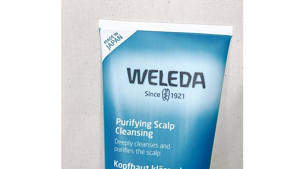 ヴェレダのオーガニックヘアケアシリーズは日本開発処方