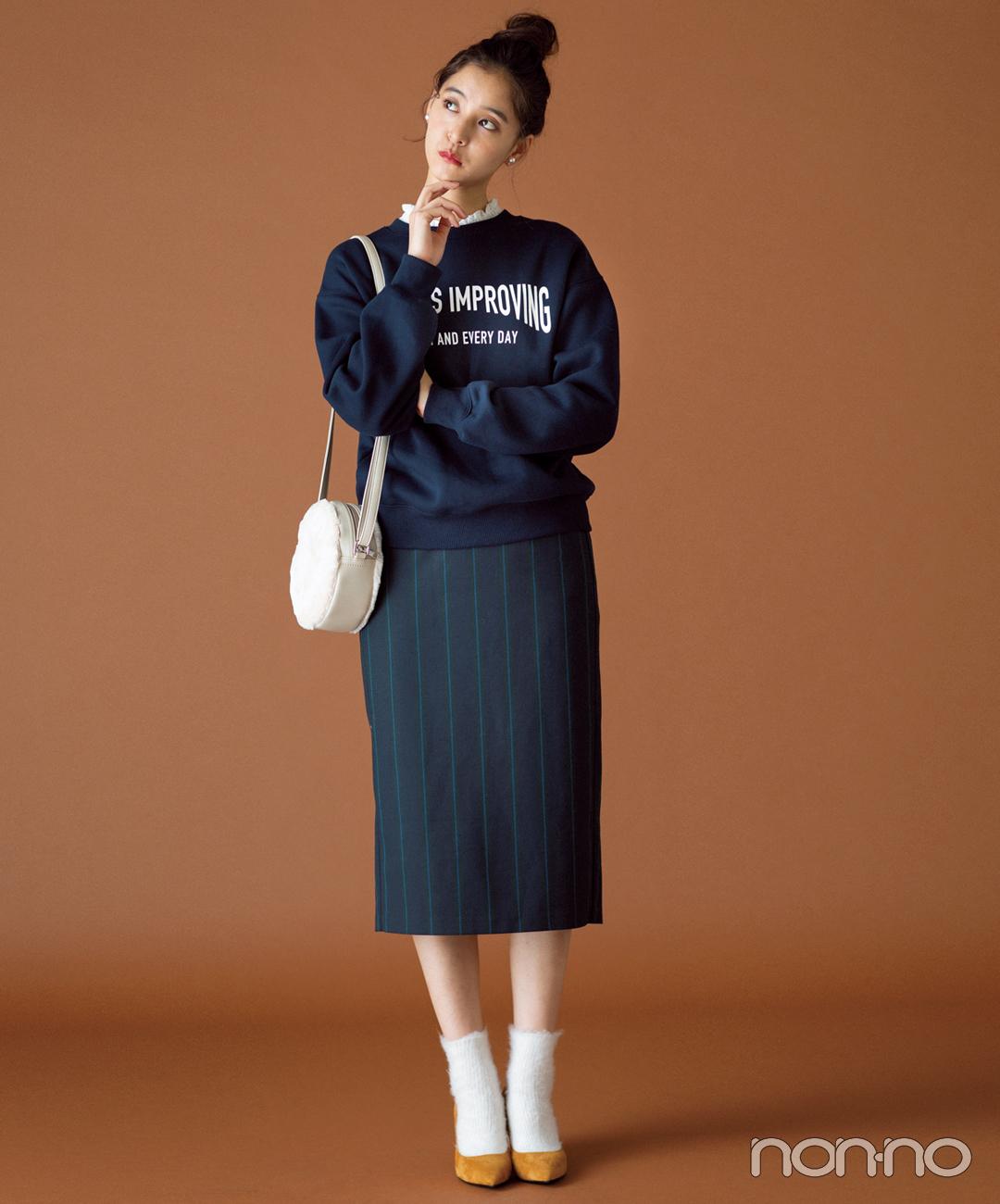 新木優子は定番ロゴスウェットをグッドガールに着る!【毎日コーデ】