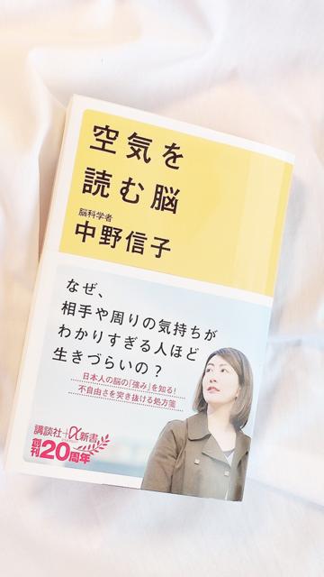 【40代 読書】リハビリ的に始める40代読書_1_2-2