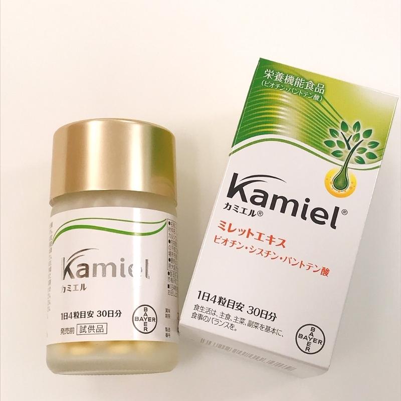 バイエル製薬の美髪サプリメント、カミエル
