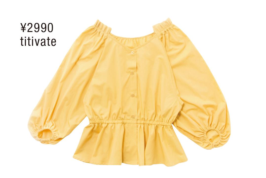 夏まで使えるプチプラ名品♡ GUのイエロースカートが神すぎる!_1_2-1