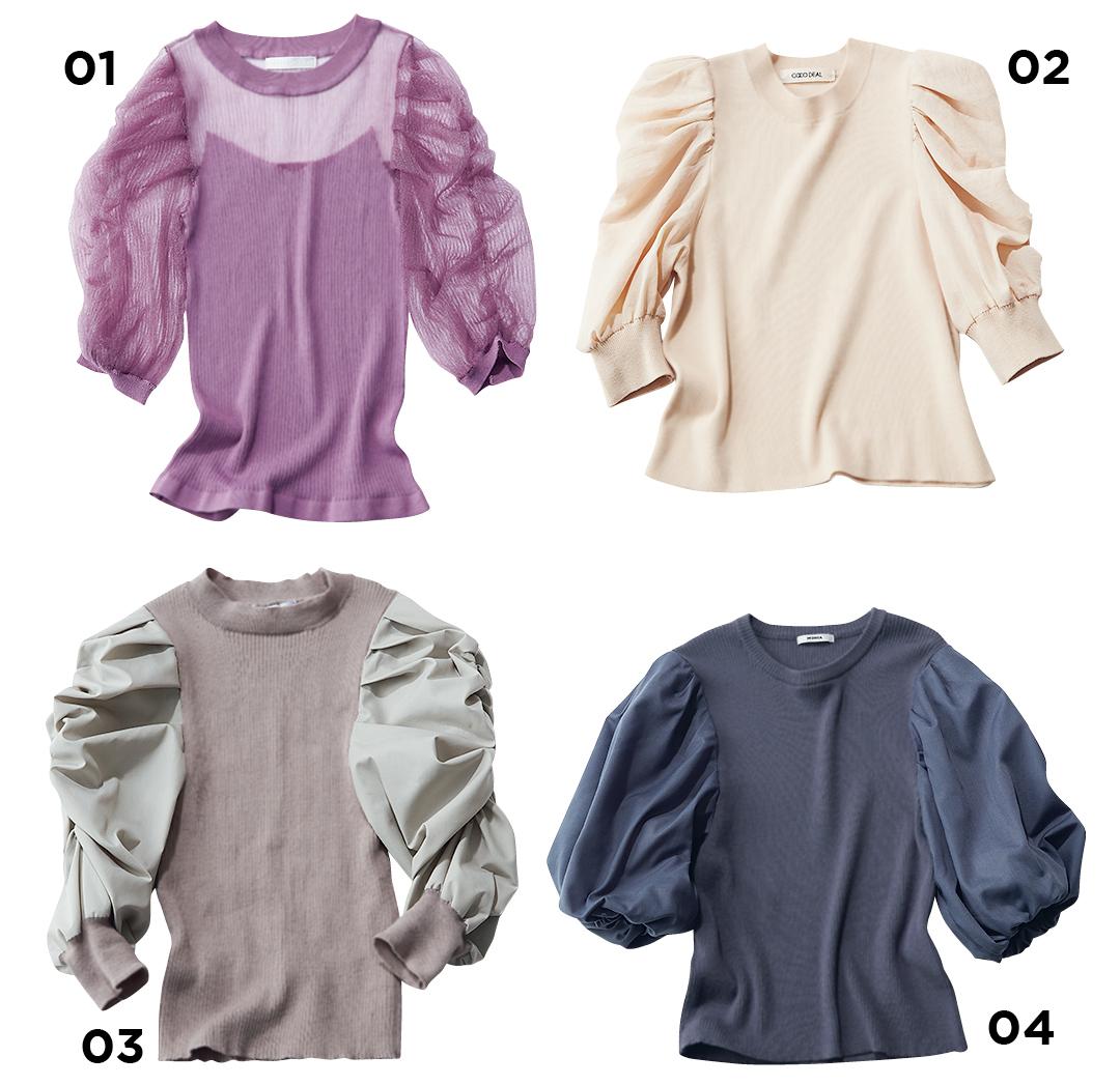 新木優子の絶対可愛い秋袖パフ異素材ニットアイテム14-2