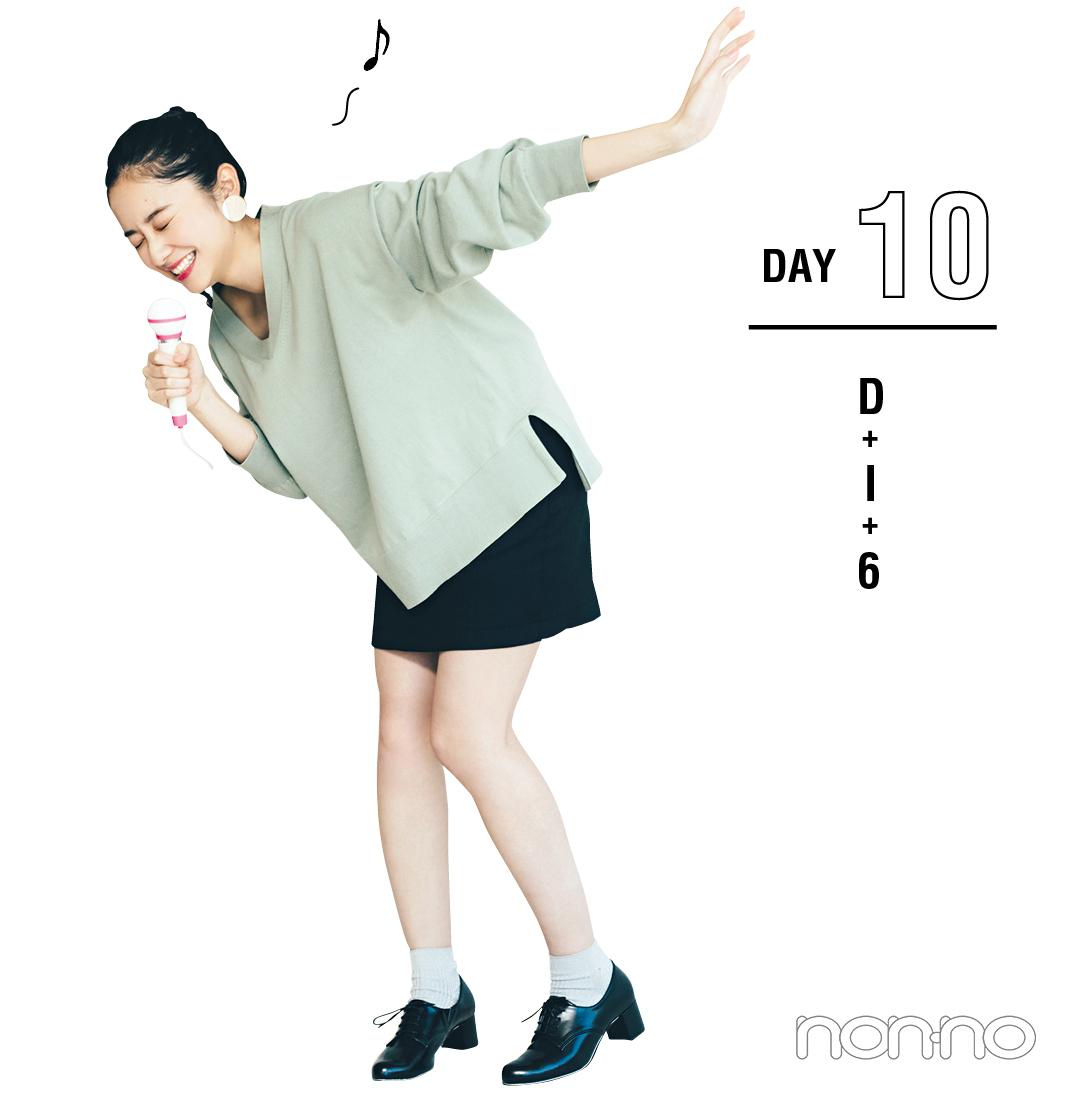 #春から大学生必見! 堀田真由が可愛いすぎる新一女の好かれ着回し【day6〜10】_1_6