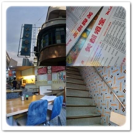 Good morning!老舗香港式カフェで朝食を♡_1_2