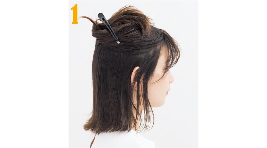 渡邉理佐が実践★ ボブの巻き髪、好印象ヘアの正しい作り方&NG例_1_4-1