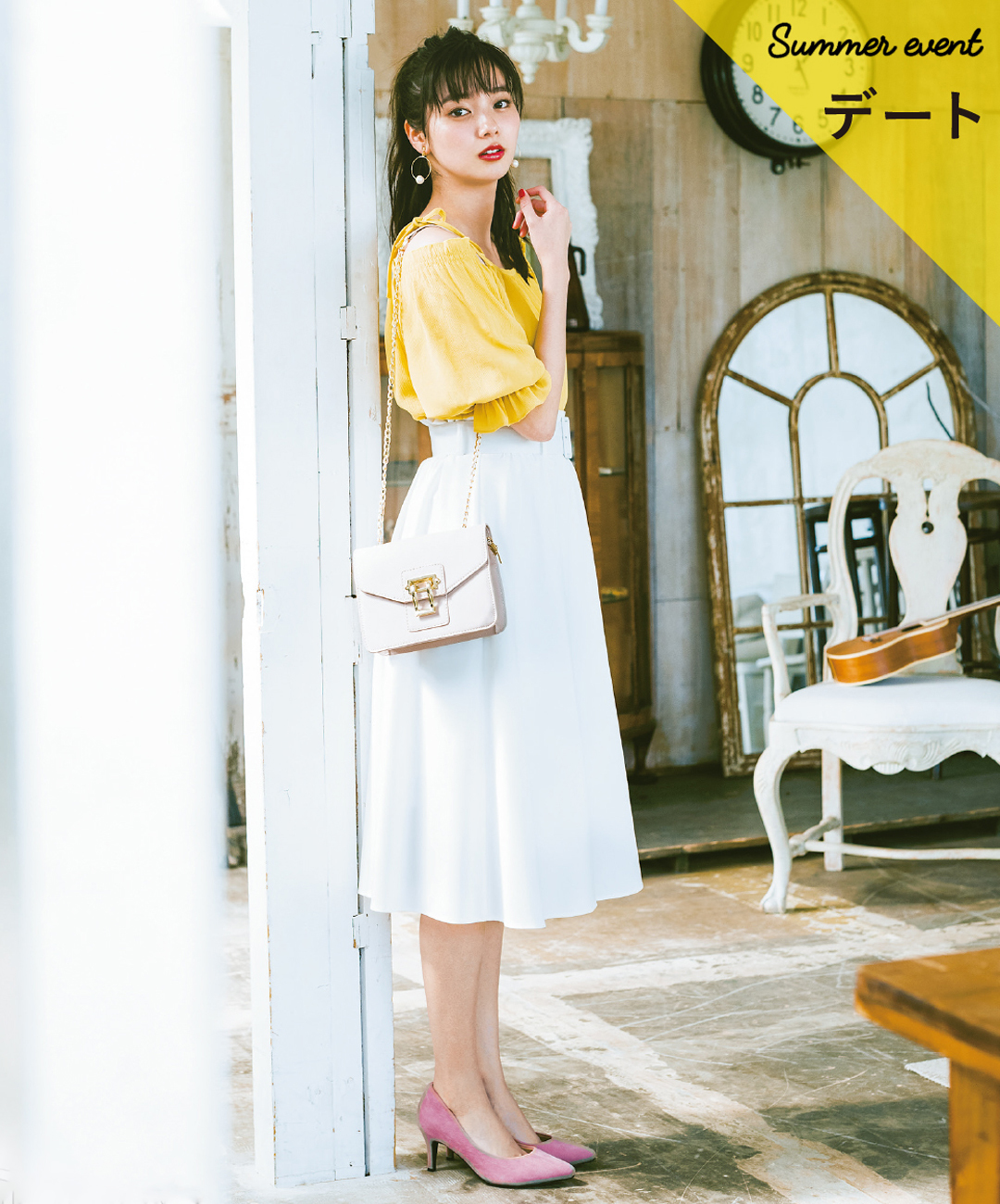 【夏のロングスカートコーデ】新川優愛の、まぶしいほど爽やかな配色できゅんとさせちゃう女っぽコーデ♡