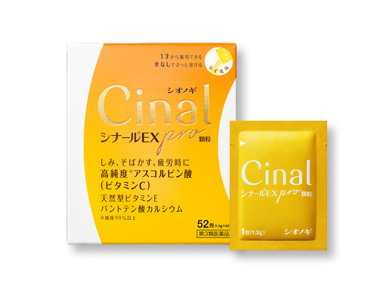 シナール EX pro 顆粒[第3類医薬品]52包