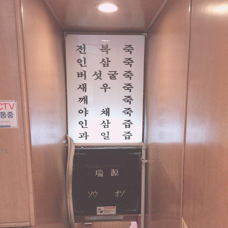【朝食にオススメ♡】グルメ編❥Maminaの韓国旅行✈︎Vo.5_1_1-1