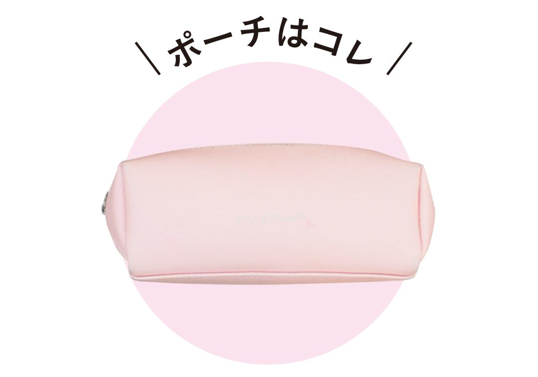 大人気の専属読モ・細野ゆうかさん&久保友梨さん&上野瑚子さんのポーチの中身をチェック!_3_3
