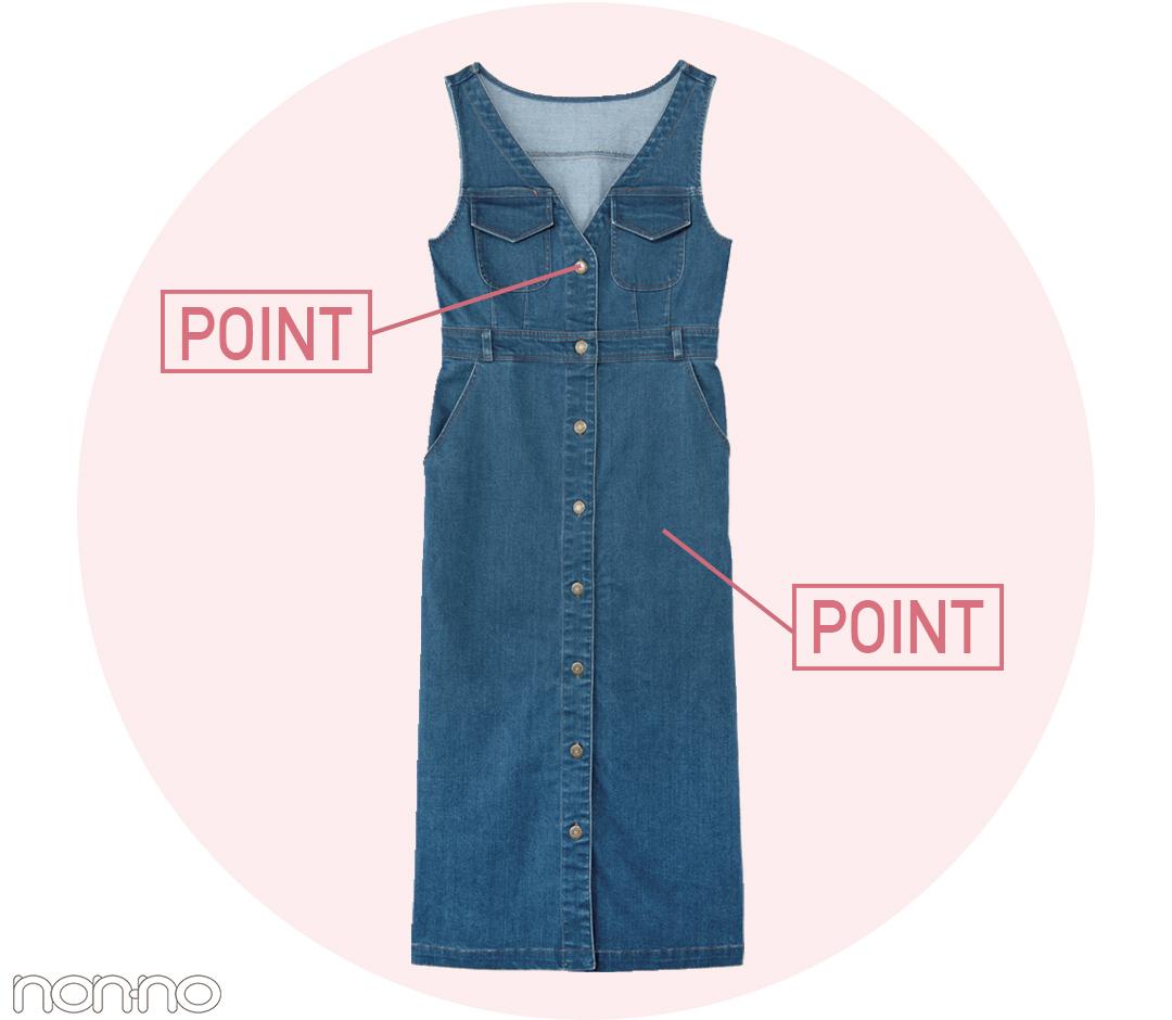 ヘザー(Heather)のインスタ売れワンピース、人気ショップスタッフはこう着る!_1_5