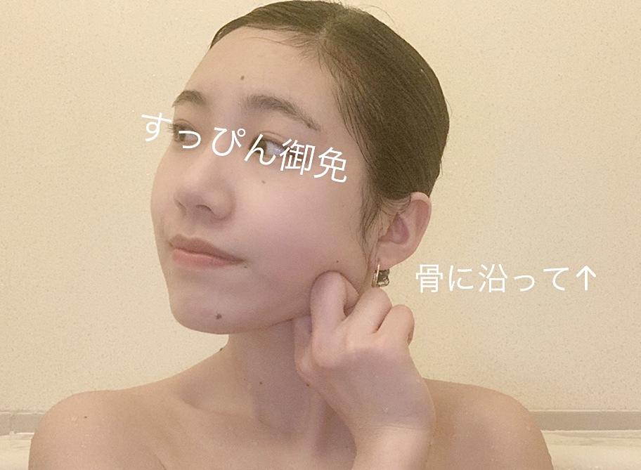 【小顔】二重顎に悩みまくりなワタシの話_1_7