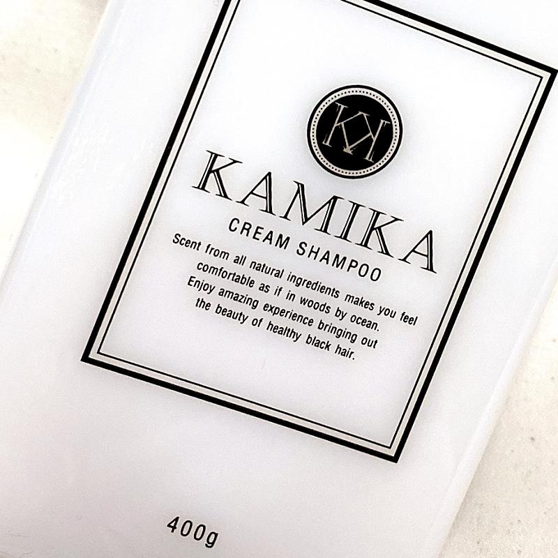 KAMIKAは通称クリームシャンプー