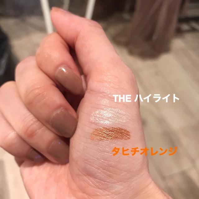 FUJIKO シェイクシャドウ春夏新色に注目です!_1_3