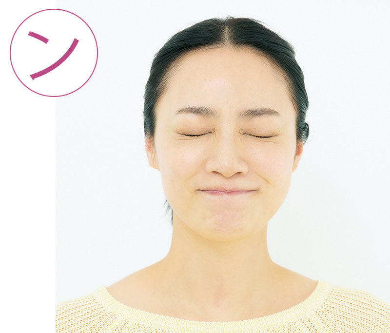 今すぐできる笑顔のための鍛錬。表情筋をパワーアップする「ウンパニ体操」_1_5