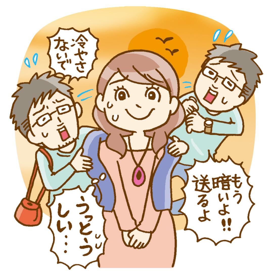 ふみかの主演ドラマに続け!? あるある★私のダメ恋供養!_1_3-3